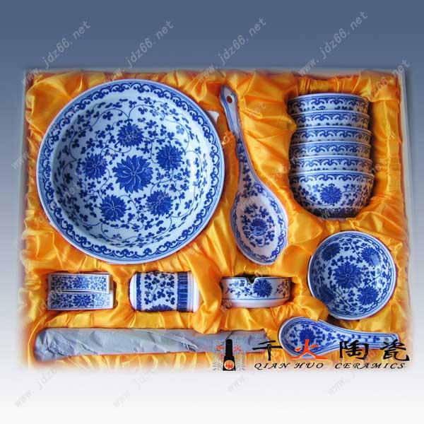 陶瓷餐具青花瓷餐具商务礼品婚庆礼品