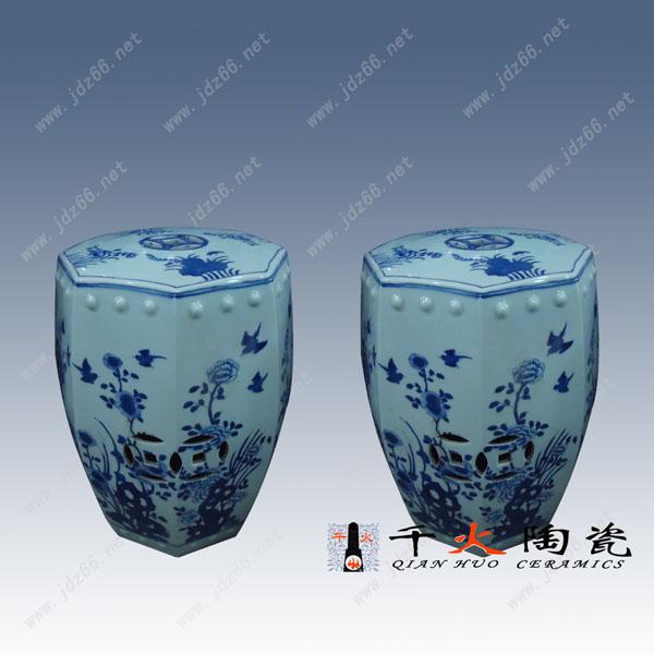 居家装饰桌凳青花瓷桌凳陶瓷桌凳厂家