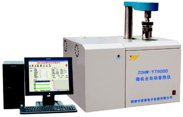 ZDHW-YT9000微机全自动量热仪