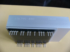 深圳益恒IC回收三极管公司