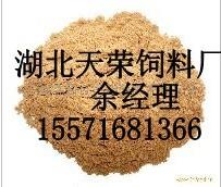 【天荣饲料厂】现款求购玉米棉粕菜粕油糠等饲料原材料