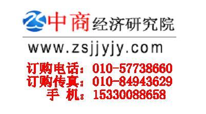 中国玻璃深加工市场发展现状及投资前景预测报告
