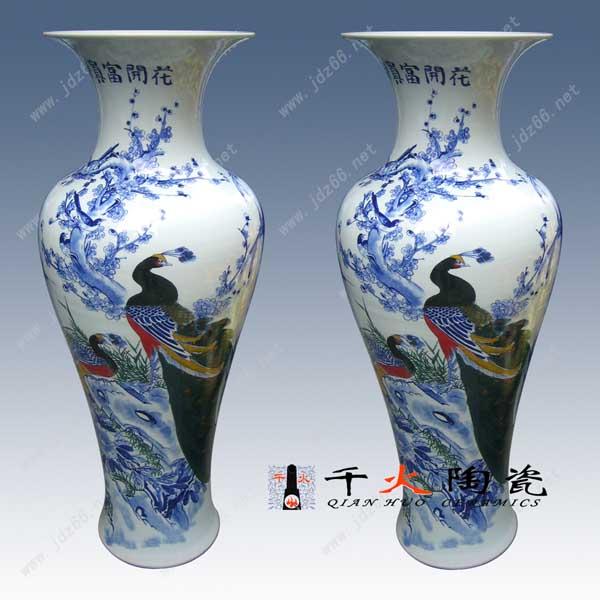 青花瓷大花瓶瓷器大花瓶批发陶瓷大花瓶厂家