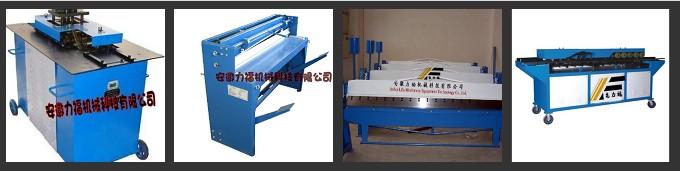 供应折边机,手动折边机,1.3米折边机价格,小折弯机厂家