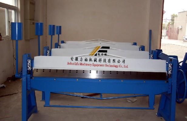 2.5米折边机,共板折边机,小电动脚踏剪板机