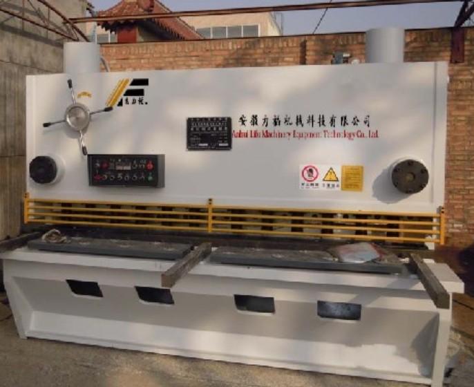 供应QC12Y-4/3200液压摆式剪板机,剪板机价格