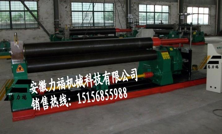 供应W11-4/1500机械卷板机,卷板机报价