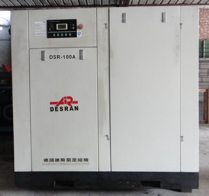 100HP二手空压机