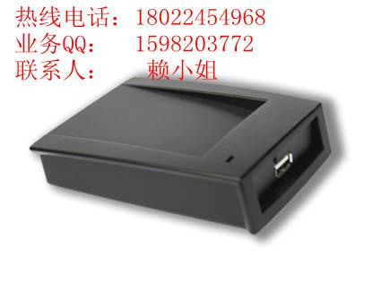 湖北感应式IC卡刷卡机 武汉射频卡阅读器程序开发包