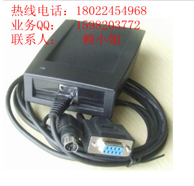 株洲市RFID卡写卡器 IC卡发卡机成本价 智能卡读写器生产