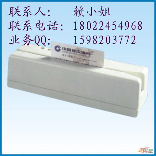 浙江就医卡读卡器 诊疗卡读写器批发 挂号卡写磁器制造厂