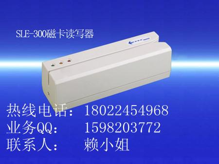 滁州市挂号卡读写卡器 合肥市就医卡发卡器提供SDK