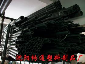 供应盘锦UPVC管、铁岭UPVC管、朝阳UPVC管