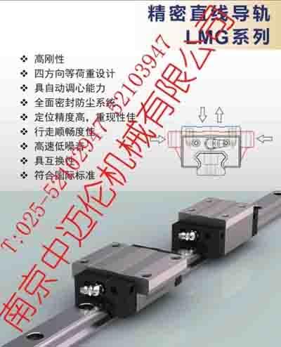 直线导轨,丝印机直线滑轨,印刷机线性滑轨,台湾CSK滚珠丝杆