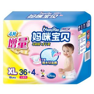 好孩子童车童床奶粉 纸尿裤 专卖-超低厂价直销