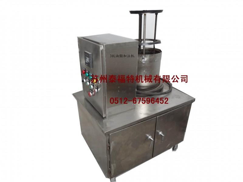 供应硅油定量注脂机