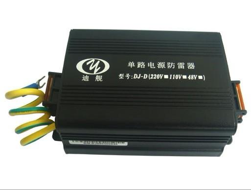 110V单路电源防雷器 DJ-D-110