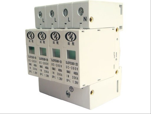 DJSPD380-20,电涌保护器,郑州电源防雷器厂家直销