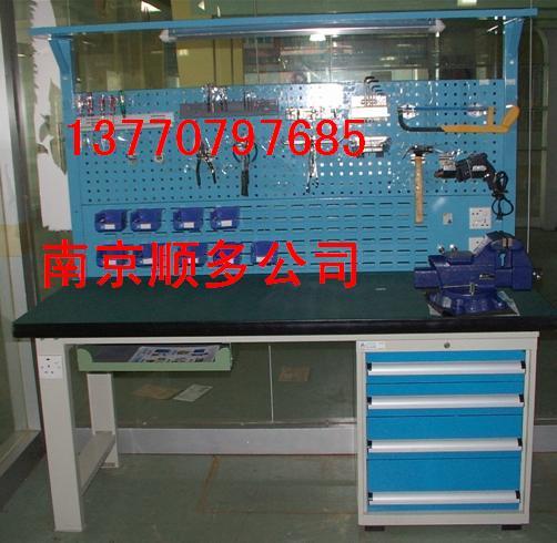 储物柜,蓝色工具柜13770797685