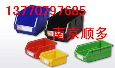 环球牌零件盒,环球物料盒13770797685