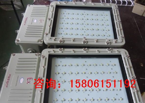 LED防爆泛光灯150WBAT53LED防爆泛光灯