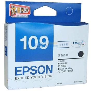 哈尔滨epson碳粉硒鼓墨盒