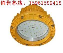 BABFC6181LED防爆照明灯(出厂价格)