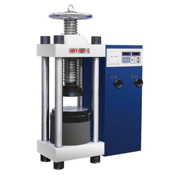 2000KN压力机生产厂家|混凝土压力试验机|建筑材料压力机