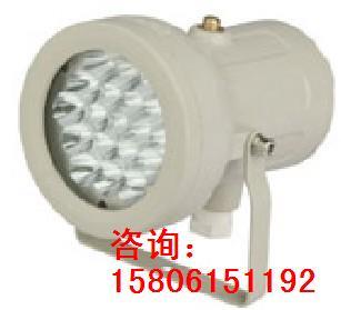 厂家生产BSD96防爆视孔灯-LED防爆视孔灯
