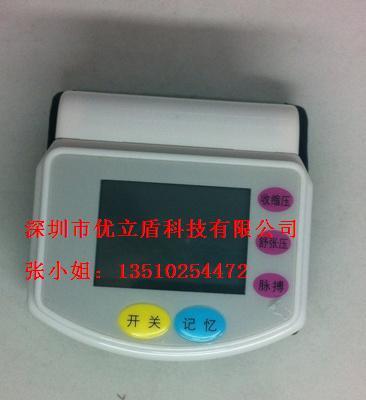 电子血压计、深圳厂家供应、批发,臂式、全自动、家用电子血压计