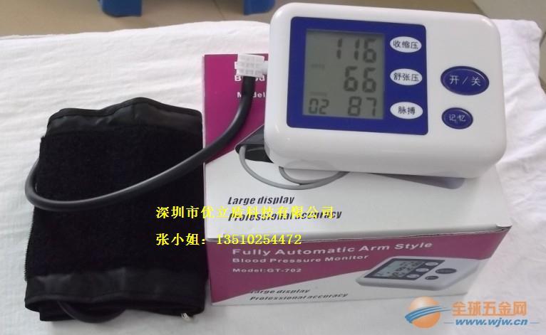 电子血压计、臂式电子血压计、广东血压计、深圳血压计、厂家供应
