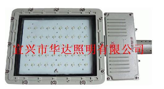 100WLED防爆路灯BAM52防爆马路灯