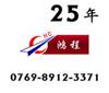 燃料油0769-8912-3371工业燃料油██████