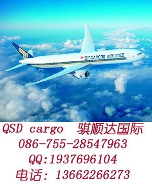 深圳到以色列空运广州到以色列空运香港到以色列空运运输服务