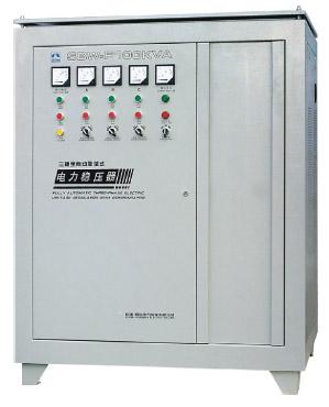 鸿宝SBW-F三相分调全自动补偿式稳压器,任何规格都有