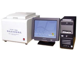 煤质检测仪/煤质制样设备/煤质化验仪/煤质分析化验鹤壁天瑞