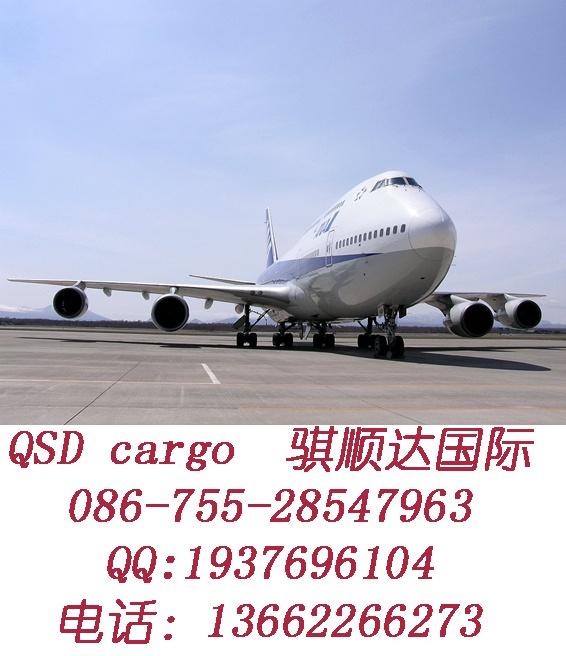 深圳广州到阿拉木图物流莫斯科运输塔什干国际空运运输服务
