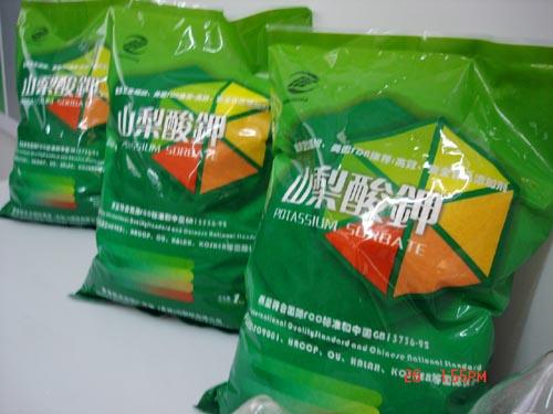 冠华山梨酸钾  山梨酸钾生产厂家  销售山梨酸钾 山梨酸钾