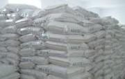 冠华酪蛋白酸钠  酪蛋白酸钠生产厂家  供应酪蛋白酸钠