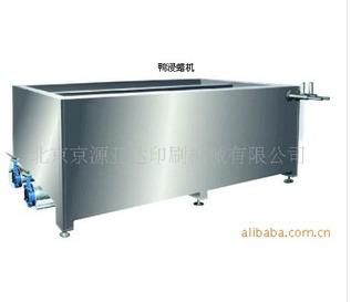 供应禽类屠宰设备生产线-禽类浸蜡箱-屠宰机械