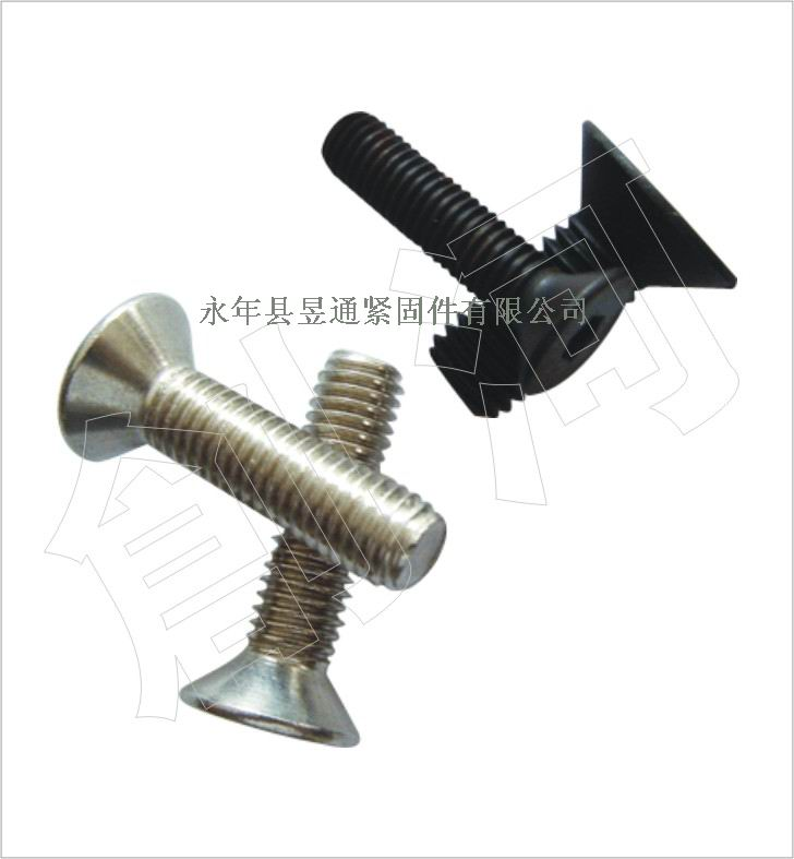 供应沉头螺栓、高强度沉头内六角螺栓
