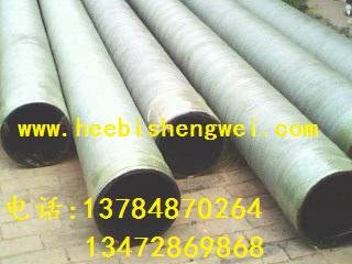 大口径橡胶管大口径耐温管大口径泥浆管大水管大口径疏浚管