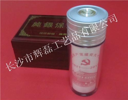 周年纪念纯银杯周年纪念银杯会议纪念纯银杯