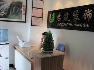 写字楼室内装修,广州写字楼室内装修公司,君庭装饰设计