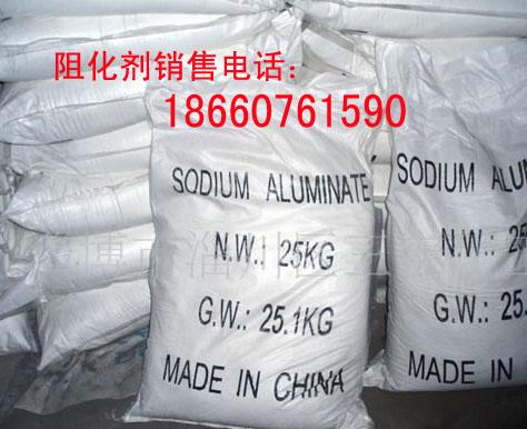 阻化剂 MKB-2煤矿防灭火阻化剂