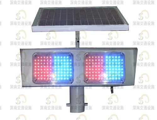 太阳能爆闪警示灯 太阳能爆闪灯 太阳能红绿爆闪灯 警示爆闪灯 名称