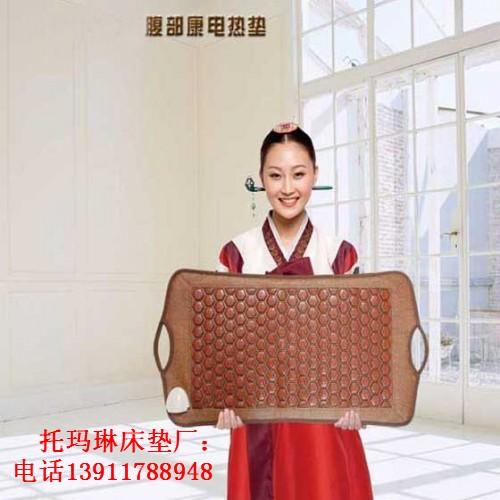 北京托玛琳床垫厂批发零售、托玛琳床垫多少钱托玛琳是什么