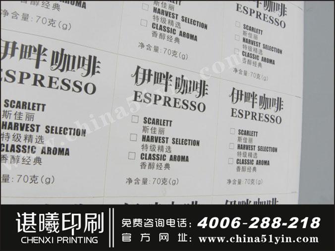 不干胶-不干胶印刷-上海不干胶印刷