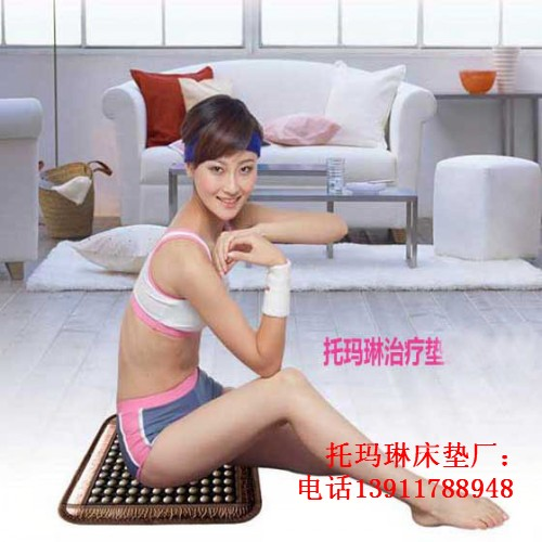 青岛丽可托玛琳床垫青岛托玛琳产品、托尔玛琳坐垫功效:
