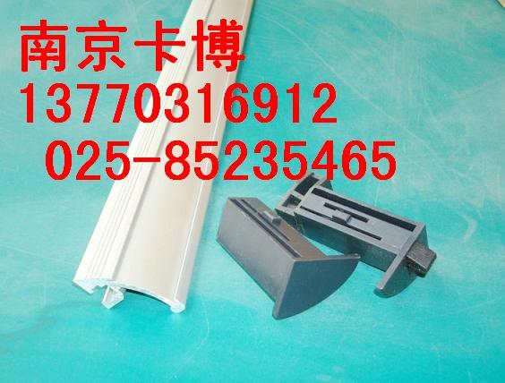工具车拉手,磁性材料卡-南京卡博13770316912